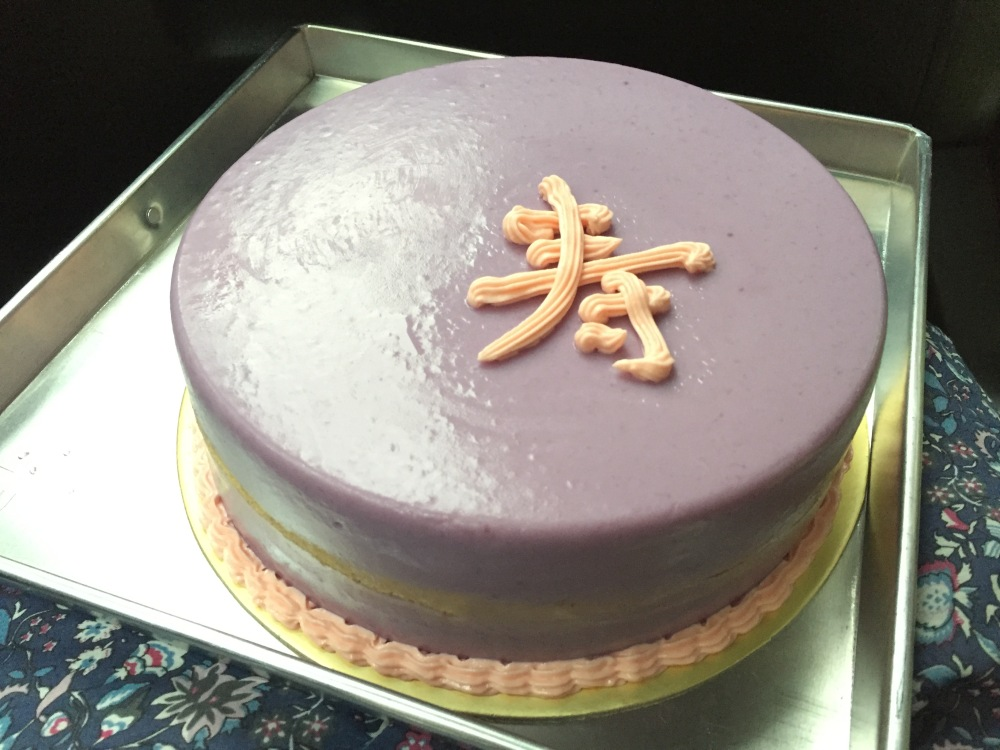Purple Sweet Potato Layer Cake Olady Bakes